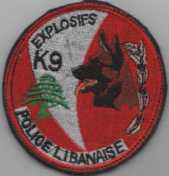 Formation Police Libanaise (1)